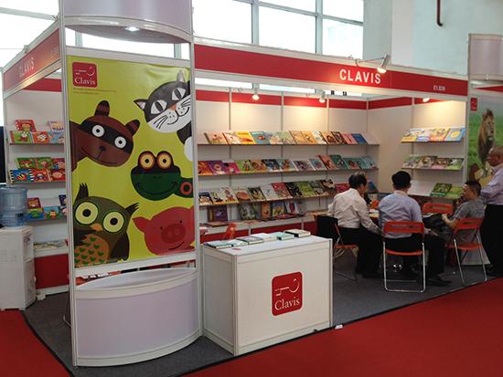 Beijing Bookfair
